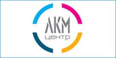 ЛКМ-Центр