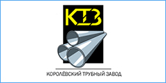 Королевский-трубный-завод